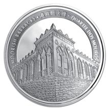 現貨 - 2009澳門-生肖-牛年-1盎司銀幣
