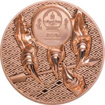 現貨 - 2020蒙古-雄偉的鷹-50克銅幣
