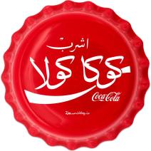 現貨 - 2020斐濟-可口可樂瓶蓋造型(埃及版)-6克銀幣