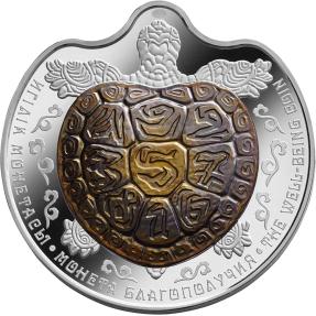 現貨 - 2017哈薩克-龜-39.3克銀幣(銀鉭雙金屬)