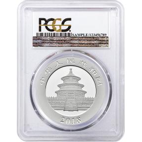 現貨 - 2018中國-熊貓-30克銀幣-PCGS MS70鑑定幣-First Strike版-熊貓標籤