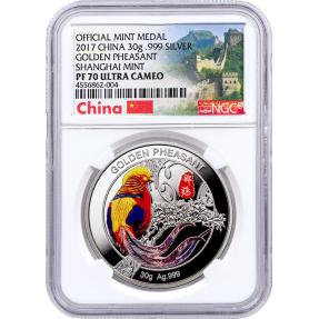 現貨 - 2017中國-錦雞-30克銀幣-NGC PF70鑑定幣-UC版(中國長城標籤)