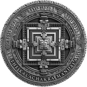 現貨 - 2019紐埃-時輪金剛壇城-2盎司銀幣