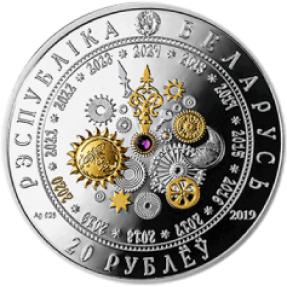 現貨 - 2019白俄羅斯-生肖-鼠年(2020)-1盎司銀幣