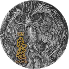 現貨(限已確認者下單) - 2021查德-四聖獸系列-朱雀-(2盎司銀+11.5盎司銅)銀幣