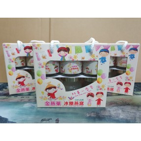 現貨 - (金燕萊)越南純正-冰糖燕窩飲品(3盒組)(一盒6瓶)(含稅免運)