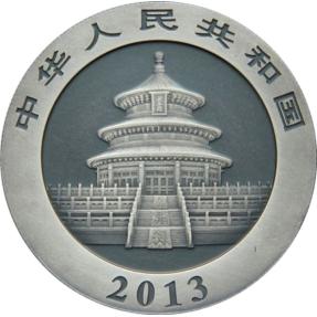 現貨 - 2013中國-熊貓-1盎司銀幣-仿古版