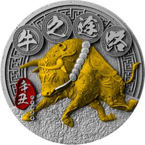 現貨 - 2021查德-中國天干地支系列-路途之牛-2盎司銀幣