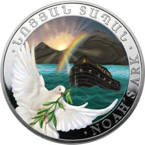 現貨 - 2016亞美尼亞-諾亞方舟-1盎司銀幣-彩色版