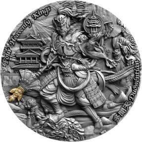 預購(即將到貨) - 2020紐埃-四大天王系列-多聞天王-2盎司銀幣 (首枚)