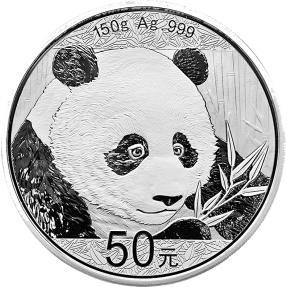 現貨 - 2018中國-熊貓-150克銀幣
