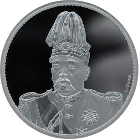 現貨 - 2020中國-袁世凱-飛龍-1盎司銀幣(到貨塑殼已裂)(贈一副廠專用塑殼)