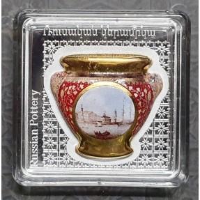 現貨 - 2018亞美尼亞-世界陶器系列-俄羅斯陶器-1盎司銀幣-(展示盒破損)