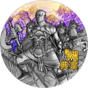預購(確定有貨) - 2021紐埃-中國古代的勇士系列-典韋-3盎司銀幣