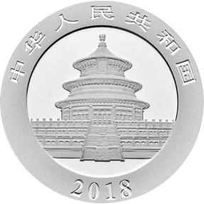 現貨 - 2018中國-熊貓-30克銀幣