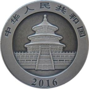 現貨 - 2016中國-熊貓-30克銀幣-仿古版