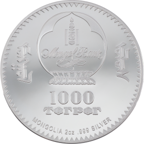 預購(確定有貨) - 2021蒙古-進入野外系列-熊-2盎司銀幣