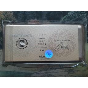 光洋科-LBMA-1公斤銀條(盒裝)(台灣品牌)