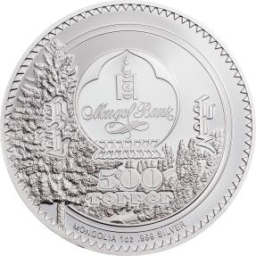 現貨 - 2020蒙古-迷人的林地精神系列-貉-1盎司銀幣