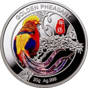 現貨 - 2017中國-錦雞-30克銀幣