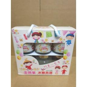 現貨 - (金燕萊)越南純正-冰糖燕窩飲品(一盒6瓶)(含稅不含運)