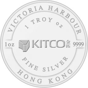 現貨 - 香港-維多利亞港-精鑄.9999純銀銀章