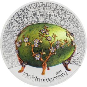 現貨 - 2020蒙古-彼得·卡爾·法貝熱-法貝熱彩蛋-100週年紀念-2盎司銀幣