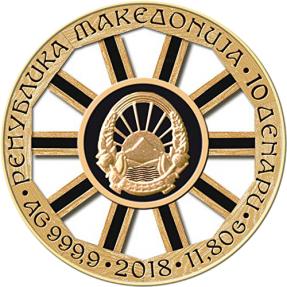 現貨 - 2018馬其頓-幸運之輪-11.8克銀幣