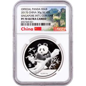 現貨 - 2017中國-熊貓-30克精鑄銀幣-新加坡國際錢幣展版-NCG PF70鑑定幣-UC版(中國長城標籤)