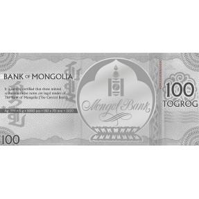 現貨 - 2020蒙古-生肖-鼠年-5克銀鈔