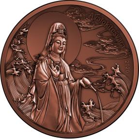 預購(限已確認者下單) - 2020薩摩亞-觀音-155克銅幣