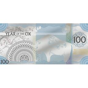 現貨 - 2021蒙古-生肖-牛年-5克銀鈔