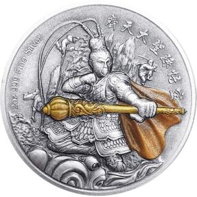 現貨 - 2020紐埃-中國神話系列-美猴王孫悟空-2盎司銀幣