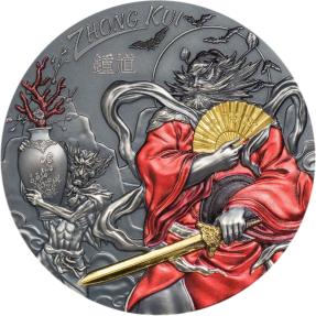 預購(即將到貨) - 2020庫克群島-亞洲神話系列-鍾馗(鍍金版)-3盎司銀幣