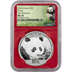 現貨 - 2018中國-熊貓-30克銀幣-NGC MS70鑑定幣-First Release版-熊貓標籤-紅底