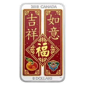 現貨 - 2018加拿大-吉祥如意-1盎司銀幣