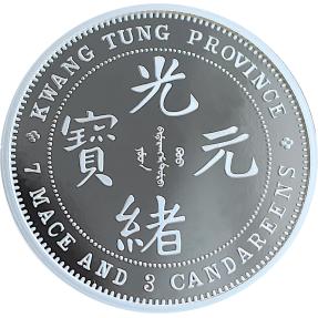 現貨 - 2020中國-廣東龍銀-重鑄-1盎司銀幣