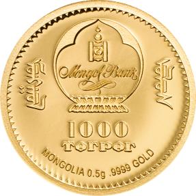現貨 - 2019蒙古-山之星系列-雪絨花-0.5克金幣